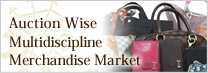 Auction Wise Multidiscipline Merchandise Market